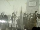 День Победы, конец 80-х годов.