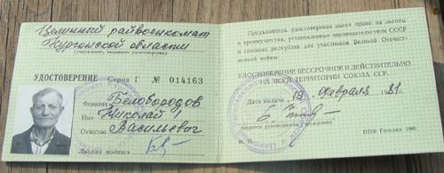 beloborodov7.jpg