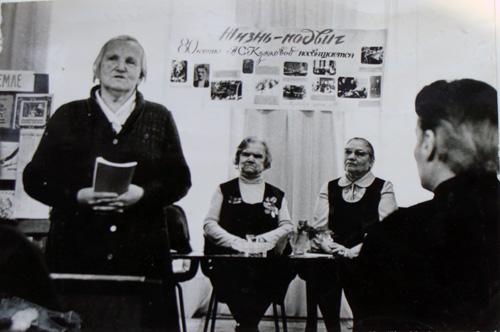 Куликова Антонина Семеновна в Половинской школе