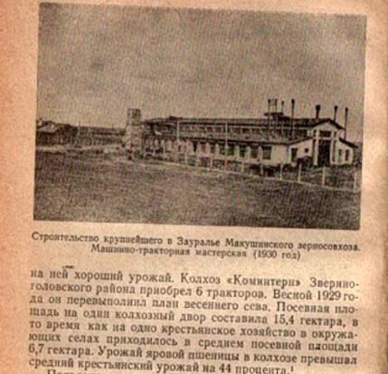 str3.jpg