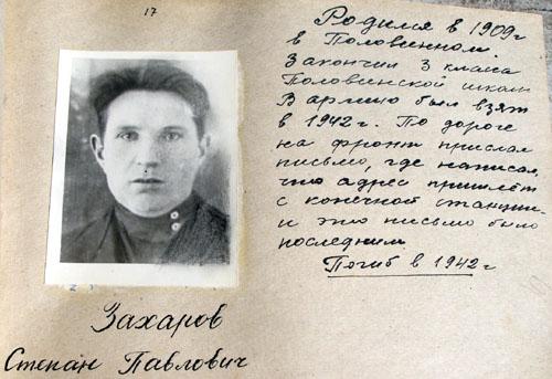 zacharov2.jpg
